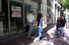 Σε τροχιά βαθιάς ύφεσης εισήλθαν οι επιχειρήσεις το πρώτο εξάμηνο