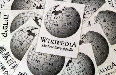 Eπιχείρηση εκβιασμού και απάτης μέσω Wikipedia