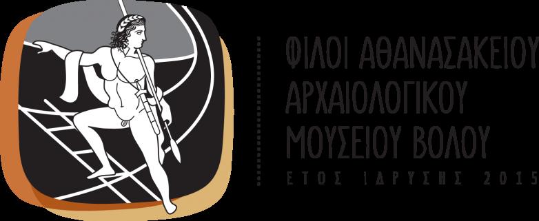 Διήμερη πολιτιστική εκδρομή στην Αθήνα οι Φίλοι  Αθανασάκειου  Μουσείου Βόλου