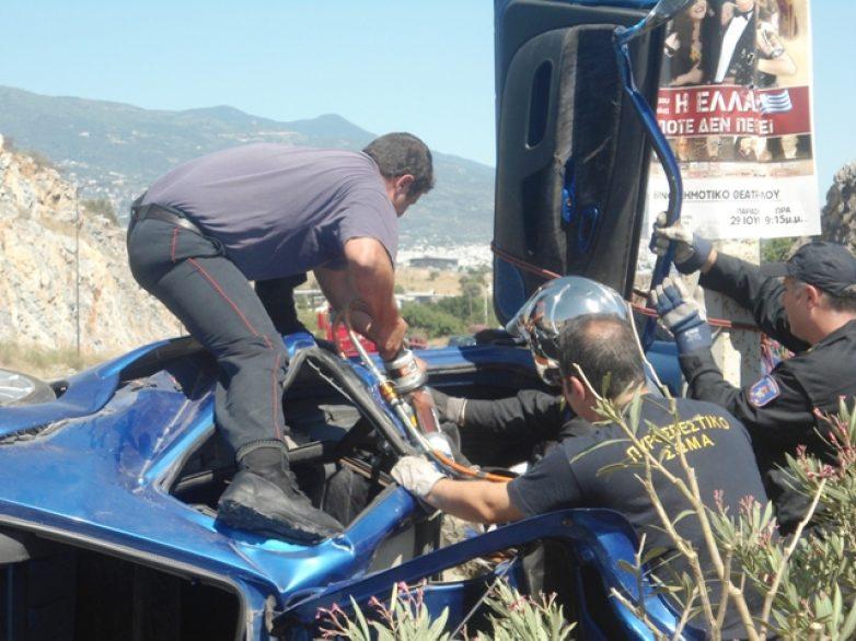 Σοβαρός τραυματισμός αλλοδαπού σε τροχαίο