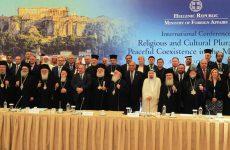 Διεθνής διάσκεψη για τη Μέση Ανατολή στην Αθήνα