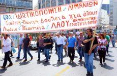 Κινητοποιήσεις των λιμενεργατών κατά της πώλησης ΟΛΠ και ΟΛΘ