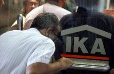 Τα νέα όρια συνταξιοδότησης στο ΙΚΑ