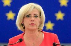 Προετοιμάζοντας τις μελλοντικές επενδύσεις της ΕΕ στον τομέα της υγείας