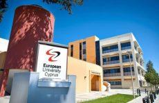 Πρότυπη Αυτοτελής Νομική σχολή στο Ευρωπαϊκό Πανεπιστήμιο Κύπρου