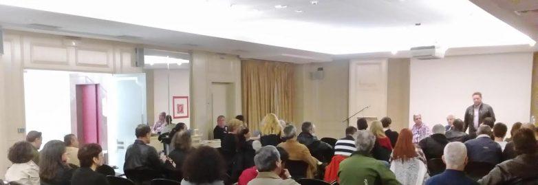 Πανθεσσαλική σύσκεψη αυτοδιοικητικών στελεχών της Λαϊκής Ενότητας στη Λάρισα