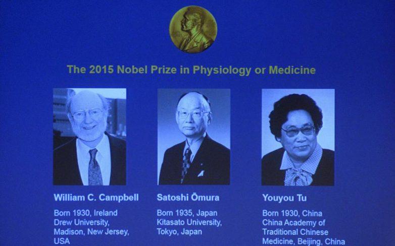 Τρεις επιστήμονες μοιράστηκαν το Νόμπελ Ιατρικής