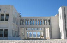 Αδυναμία λειτουργίας του Πανεπιστημίου Κρήτης από το 2016