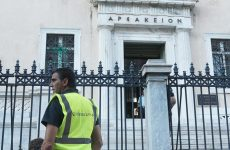 «Όχι» του ΣτΕ σε φόρο κληρονομιάς σε υπο απαλλοτρίωση ακίνητα