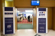 Το Business Travel Professionals Forum στην Αθήνα
