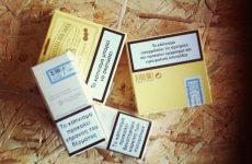 ΙΟΒΕ: Η αύξηση του φόρου στα τσιγάρα οδηγεί σε μείωση εσόδων