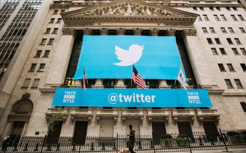 Το Twitter απολύει το 8% του προσωπικού του παγκοσμίως