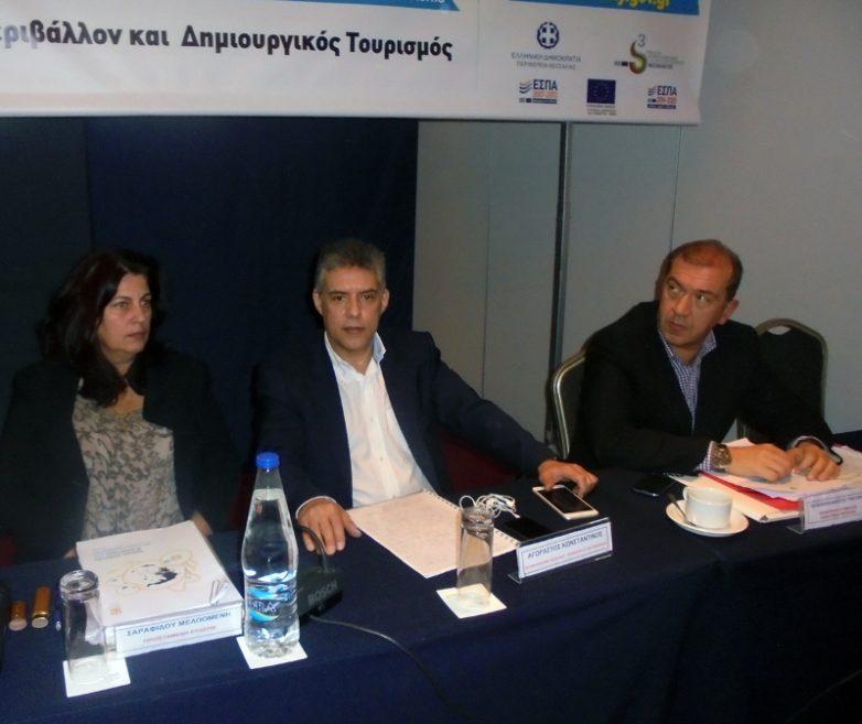 Δημιουργική παραγωγική ανατροπή στη Θεσσαλία μέσω της επιχειρηματικής καινοτομίας και της έξυπνης εξειδίκευσης