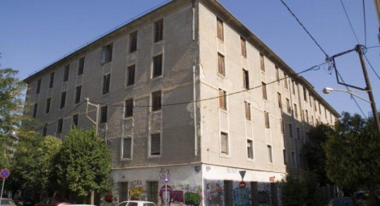 Στο κτίριο Καπνού η Διεύθυνση Πρωτοβάθμιας Εκπαίδευσης