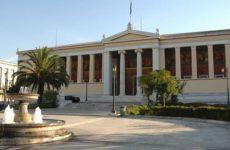 Ειδικά σεμινάρια για τον πρωτογενή τομέα από το Γεωπονικό Πανεπιστήμιιο Αθηνών