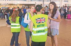 Ρωσία: Τέλος οι πτήσεις προς Αίγυπτο