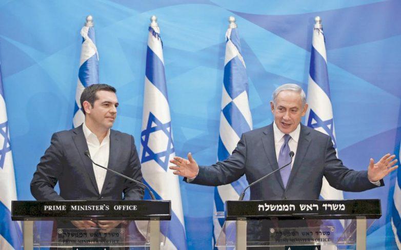 Οι επενδύσεις στην ατζέντα με το Ισραήλ