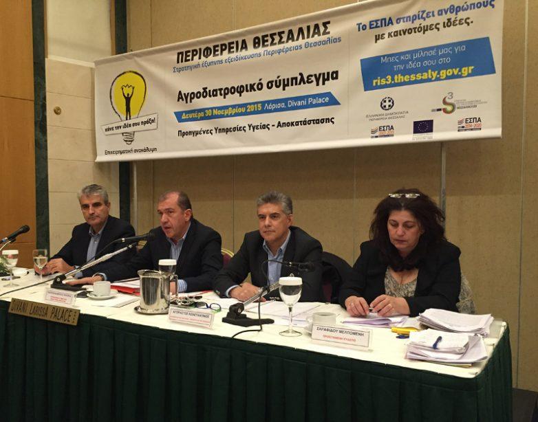 Περισσότερες από 400 προτάσεις  στο πρόγραμμα της Περιφερειακής Στρατηγικής Έξυπνης Εξειδίκευσης RIS3 της Θεσσαλία