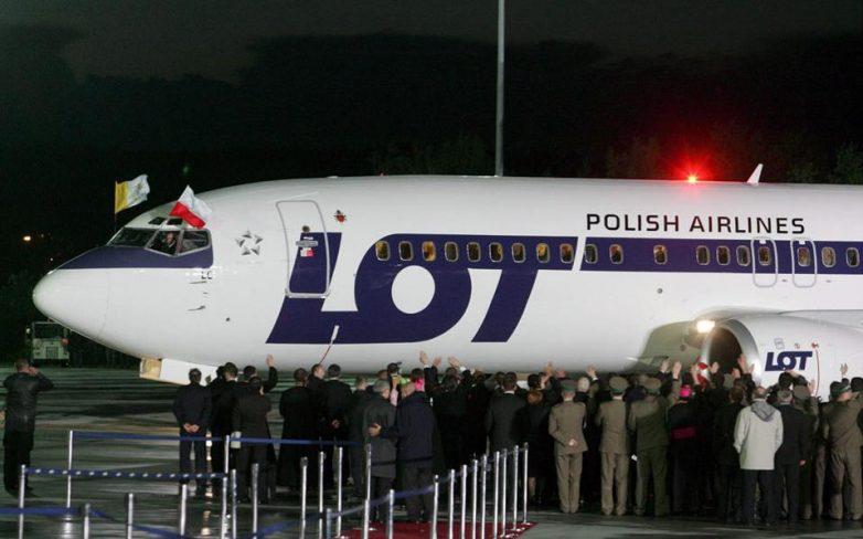 Βουλγαρία: Eπείγουσα προσγείωση αεροπλάνου λόγω απειλής για βόμβα