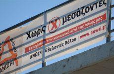 """Παραγγελίες ελληνικών προϊόντων """"Χωρίς Μεσάζοντες"""""""