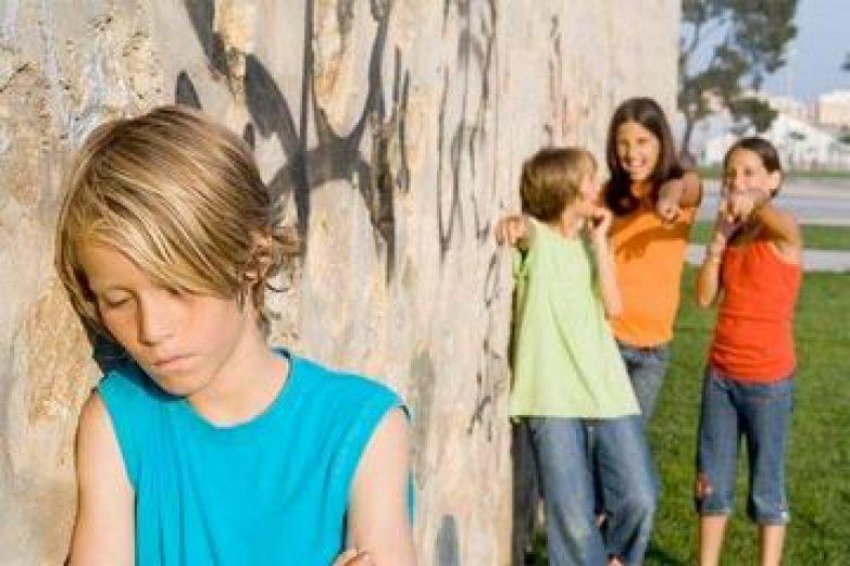 Κρούσμα bullying στα Τρίκαλα