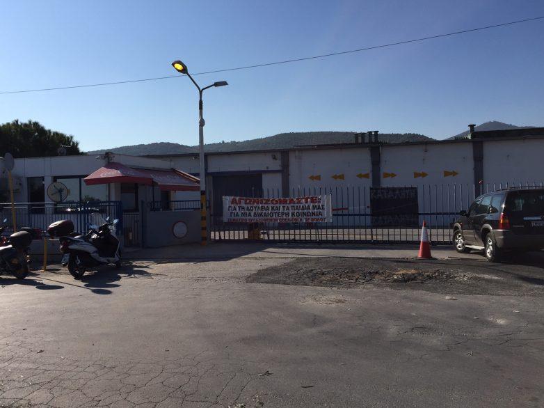 Συνεχίζεται  η κατάληψη του εργοστασίου  της Coca Cola 3 Ε