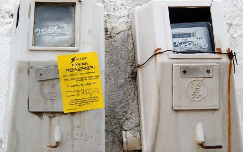 Υπουργείο Ενέργειας: Ενδεχόμενο πολιτικό σαμποτάζ πίσω από τις αποκοπές ρεύματος