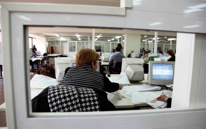 Το ΙΚΑ καλεί σε ηλεκτρονική απογραφή