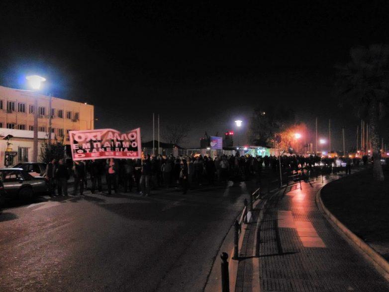Ειρηνική πορεία χθες βράδυ στο Βόλο