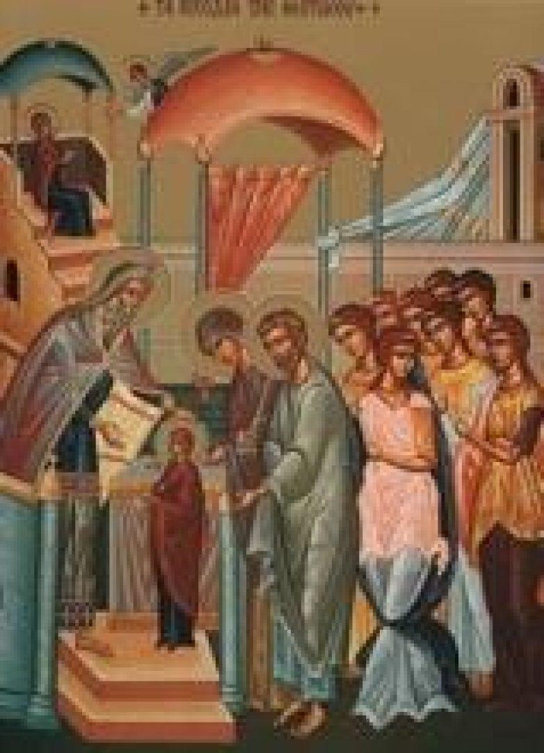 Τα Εισόδια της Υπεραγίας Θεοτόκου – Χειροτονία νέου Διακόνου