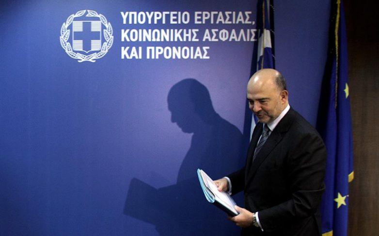 Μοσκοβισί: Με την εφαρμογή των μέτρων τα 10 δισ. για τις τράπεζες