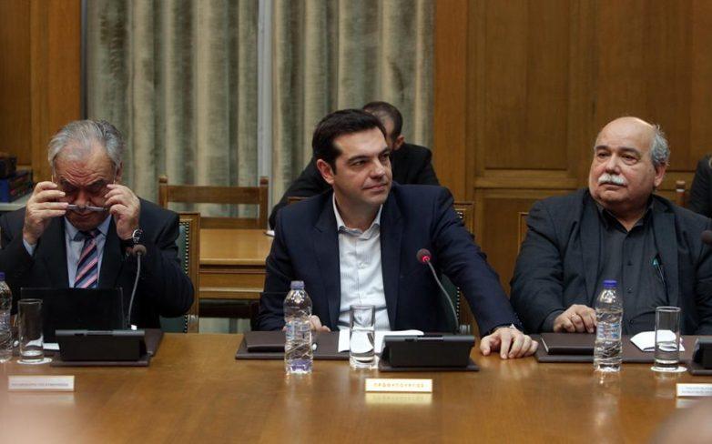 Κυβέρνηση: Κλείνουν όλα τα εκκρεμή ζητήματα έως το Euroworking Group