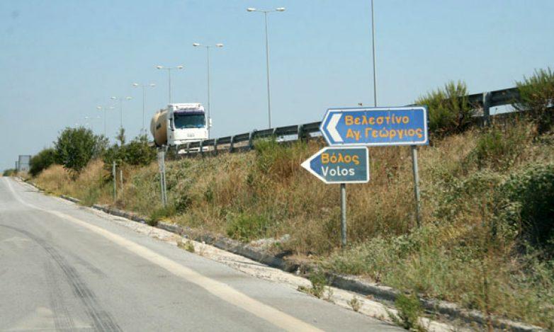 Κυκλοφοριακές ρυθμίσεις στον κόμβο Βελεστίνου λόγω εργασιών