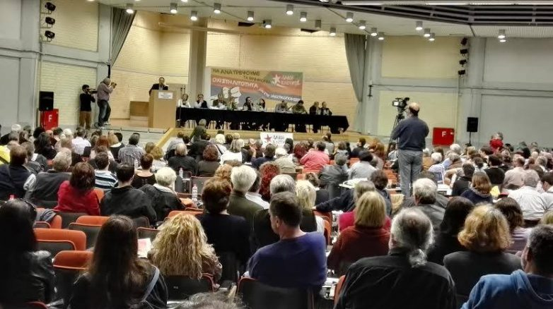 Με επιτυχία η Πανελλαδική Σύσκεψη της Λαϊκής Ενότητας