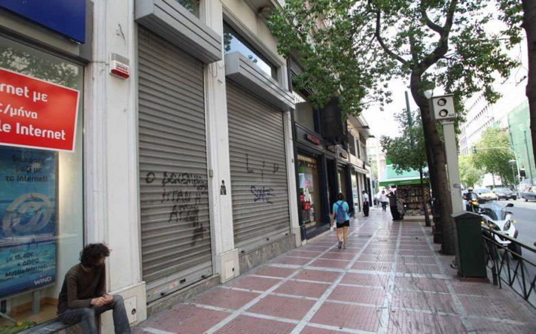 Προς επιστροφή στην ύφεση η ελληνική οικονομία