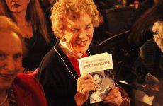 «Ρουβίκωνας» στην παρουσίαση βιβλίου της κ. Παπανδρέου