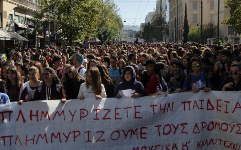 Μαθητικό συλλαλλητήριο στο Σύνταγμα