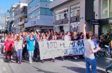 Μαθητικό συλλαλητήριο τη Δευτέρα
