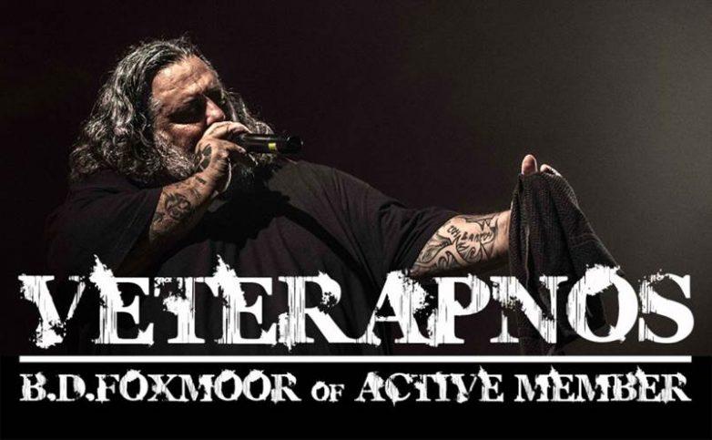Mια ιδιαίτερη συναυλία  από τον ΒD Foxmoor στη Αθήνα