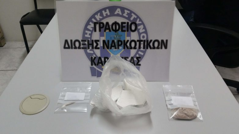 Με κοκαϊνη συνελήφθη 48χρονος στην Καρδίτσα