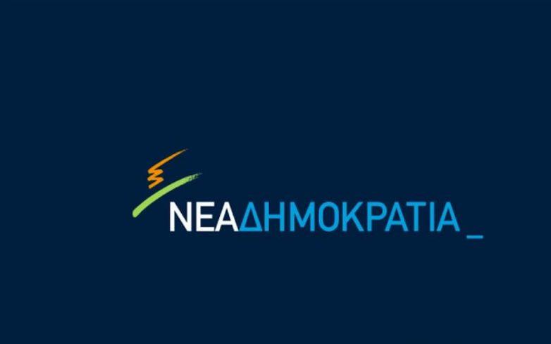 ΝΔ: Τα πραγματικά προβλήματα απουσιάζουν από τη θεματολογία της συνέντευξης του κ. Τσίπρα