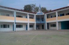 Το Γυμνάσιο Σκιάθου λειτουργεί ως τις 12