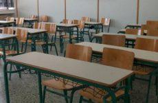 Πρόταση χρηματοδότησης του Δήμου Βόλου για πρόσθηκη σχολικών αιθουσών