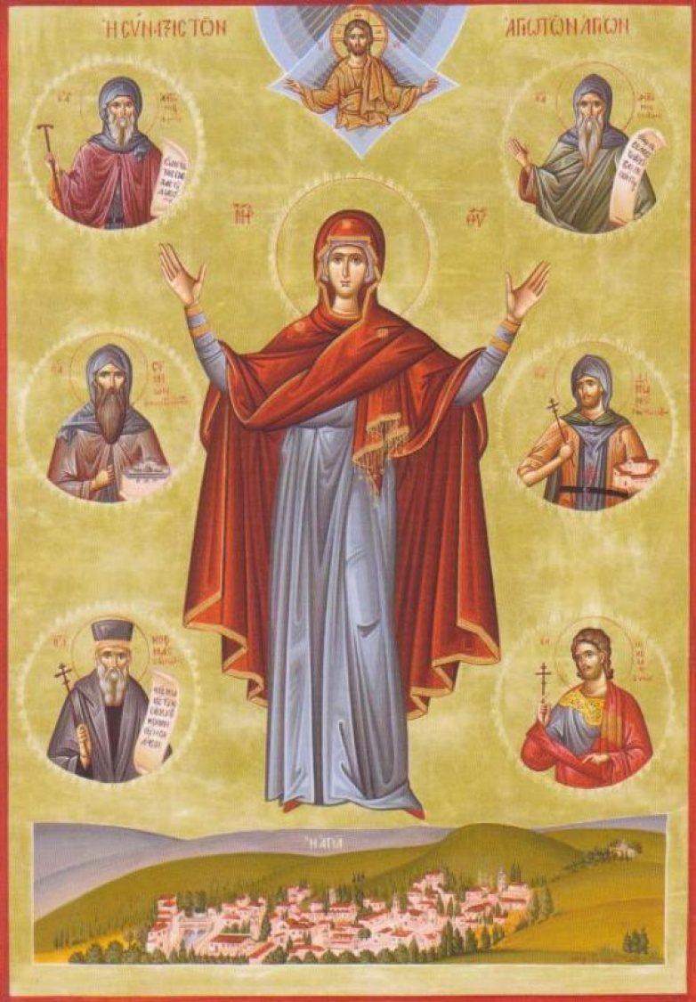 Σύναξη Αγίων της επαρχίας Αγιάς – Μνήμη Αγίου Ανδρέου του Πρωτοκλήτου
