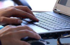 Εκδήλωση του 1ου ΕΠΑΛ Βόλου για την ασφαλή πλοήγηση στο διαδίκτυο