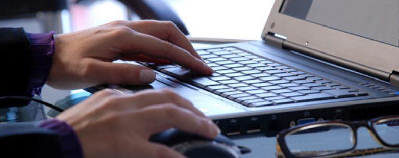 Απάτη με υπολογιστή στην Σκιάθο
