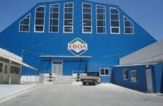 Καταγγελία της ΕΒΟΛ στο ΕΣΡ για τον τηλεοπτικό σταθμό «ΒΕΡΓΙΝΑ TV»