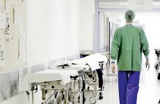 Πρόσληψη επικουρικού προσωπικού σε νοσοκομεία και Κέντρα Υγείας