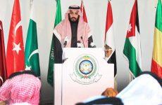 Στρατιωτική συμμαχία 34 χωρών κατά της τρομοκρατίας