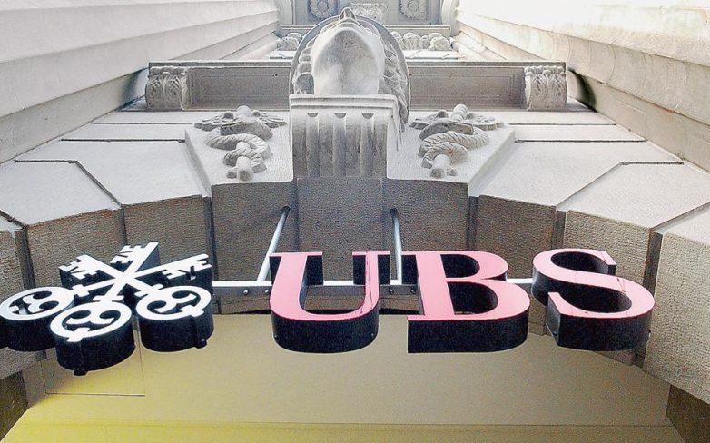 Στο μικροσκόπιο 200 μεγαλοκαταθέτες της UBS στην Αθήνα για αδήλωτα ποσά
